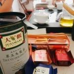 活动回顾:茶话会之茶在心上才是人间清欢~